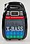 Колонка чемодан Golon RX810BT Bluetooth X-BASS со светомузыкой Блютуз с микрофоном, Акустическая колонка, фото 3