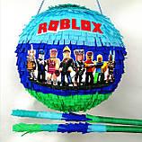 Пиньята roblox бумажная для праздника роблокс пиньята шар обхват 88-90см, фото 7