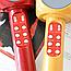 Мікрофон для Караоке WSTER WS-1816 Бездротовий LED Дитячий Блютуз Bluetooth з Динаміком Акумуляторний, фото 7