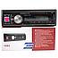 Автомагнитола 1DIN Pioneer MP3 1093 с Пультом магнитола Пионер МП3 в Машину Авто USB И BLUETOOTH Блютуз, фото 5