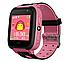Дитячі наручні розумні годинник Smart Watch F2 з GPS, кнопкою SOS і Камерою Блакитні Смарт Телефон Ф2 для Дитини, фото 9