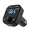 FM Модулятор Трансмітер для Авто з Bluetooth MP3 ФМ FM передавача CAR X8 автомобільний Блютуз Premium, фото 2