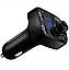 FM Модулятор Трансмітер для Авто з Bluetooth MP3 ФМ FM передавача CAR X8 автомобільний Блютуз Premium, фото 6
