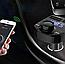 FM Модулятор Трансмітер для Авто з Bluetooth MP3 ФМ FM передавача CAR X8 автомобільний Блютуз Premium, фото 3