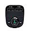 FM Модулятор Трансмітер для Авто з Bluetooth MP3 ФМ FM передавача CAR X8 автомобільний Блютуз Premium, фото 8