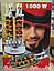 Электрошашлычница на 6 Шампурів Шашличниця 1000W з Кнопкою Электромангал, Мангал, Шашлик Будинку Вертикальна, фото 4