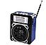 Радіоприймач Golon RX-9133 SD/USB з ліхтарем РАДІО Радіоприймач колонка МАГНІТОФОН на Пікнік, Природу, Пляж, фото 2