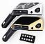 FM Модулятор Трансмиттер для Авто с Bluetooth MP3 AUX ФМ передатчика H1BT с MicroSD автомобильный Блютуз, фото 3