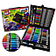 Великий Набір для Малювання Art Set на 150 Предметів для Художній Творчості у Валізці Дитячий ТОП, фото 5