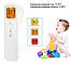 Бесконтактный Инфракрасный Термометр Shun Da Градусник для детей Электроный Лазерный Детский от батареек, фото 2
