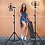 Универсальная складная стойка для кольцевых ламп Смартфона STAND штатив-тренога подставка держатель фотоштати, фото 4