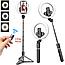 Кільцева лампа Selfie Stick 16 діаметр Телефону на Тринозі L07 7332 селфи з Пультом Tripod на Штативі, фото 2