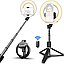Кольцевая лампа Selfie Stick 16 диаметр для Телефона на Триноге L07 7332 селфи с Пультом Tripod на Штативе, фото 6