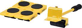 Набор для перемещения мебели: максимальный вес: 150 кг, высота 70 мм, 4 подставки + рычаг Vorel Польша