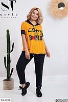 Летний спортивный костюм штаны с футболкой большие размеры батал 52-66 арт. 01211