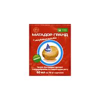 Матадор Гранд + мікроелементи засіб інсектицидно-фунгидного дії для захисту овочевих культур 60 мл