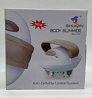 Масажер -- антицелюлітний для тіла Shuqin-Body Slimmer SQ-100 (40шт)
