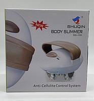 Массажер -- антицелюлитный для тела Shuqin Body Slimmer SQ-100 (40шт)