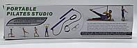 Портативний пілатес тренажер / Portable Pilates Studio / ART-0425 (20шт)