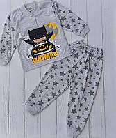 """Піжама дитяча трикотажна BATMAN на хлопчика 2-6 років """"MARI"""" купити оптом в Одесі на 7 км"""