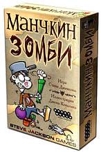 Настольная игра Hobby World Манчкин Зомби 1001, КОД: 2438395
