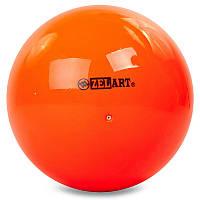 М'яч для художньої гімнастики Zelart 20см 430гр RG200, Помаранчевий Теракотовий