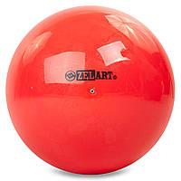 М'яч для художньої гімнастики Zelart 20см 430гр RG200, Помаранчевий Червоний