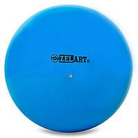 М'яч для художньої гімнастики Zelart 20см 430гр RG200, Помаранчевий Синій
