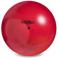 М'яч для художньої гімнастики 15см 240гр Zelart RG150, Синій Червоний