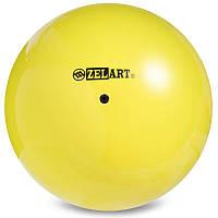М'яч для художньої гімнастики 15см 240гр Zelart RG150, Синій Жовтий