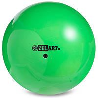 М'яч для художньої гімнастики 15см 240гр Zelart RG150, Синій Зелений
