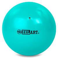 М'яч гімнастичний 20см 400гр Zelart RG-4497, Блакитний