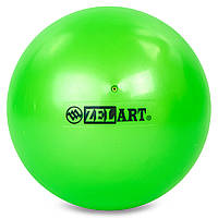 М'яч гімнастичний 20см 400гр Zelart RG-4497, Блакитний Зелений