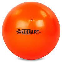 М'яч гімнастичний 20см 400гр Zelart RG-4497, Блакитний Помаранчевий