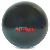 М'яч гімнастичний 20см 400гр Zelart RG-4497, Блакитний Чорний