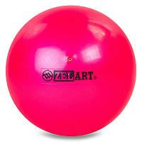 М'яч гімнастичний 20см 400гр Zelart RG-4497, Блакитний Рожевий