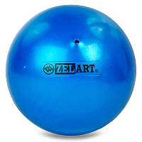 М'яч гімнастичний 20см 400гр Zelart RG-4497, Блакитний Синій