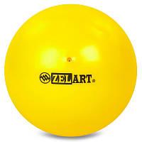 М'яч гімнастичний 20см 400гр Zelart RG-4497, Блакитний Жовтий