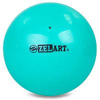 М'яч для художньої гімнастики Zelart 20см 430гр RG200, Помаранчевий Салатовий