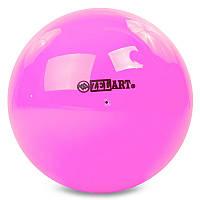 М'яч для художньої гімнастики Zelart 20см 430гр RG200, Помаранчевий Фіолетовий