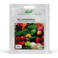 NPK + микроэлементы Универсальное, водорастворимое (Фасовка: 20 г)