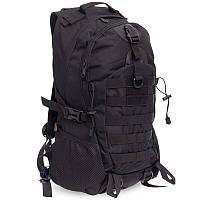 Рюкзак тактический трехдневный 5.11 SILVER KNIGHT 35 л TY-036, Черный OF