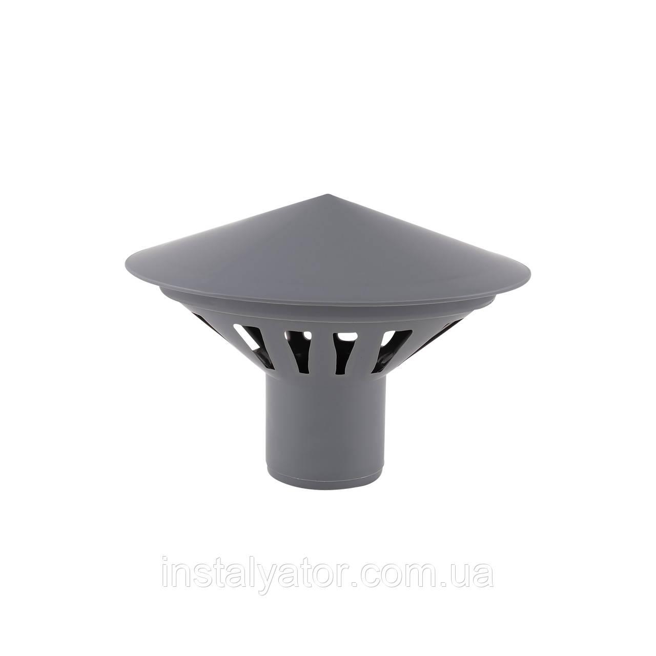 Грибок вентиляционный PPR TA Sewage 110