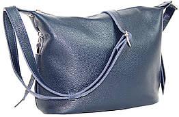 Шкіряна жіноча сумка на плече Borsacomoda синя 809.020