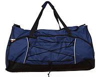 Дорожная сумка синяя Sale