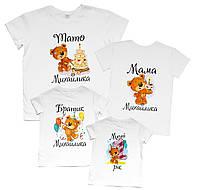 """Family look футболки для детского дня рождения """"мишки"""" Family look"""