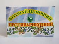 """Фиточай """"Целебный противоварикозный"""" №20"""