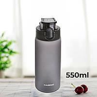 Пляшка для води CASNO 550 мл KXN-1225 Чорна