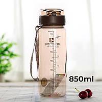 Пляшка для води CASNO 850 мл MX-5040 More Love Коричнева