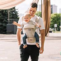 Хипсит детская переноска (бежевый) Love & Carry®
